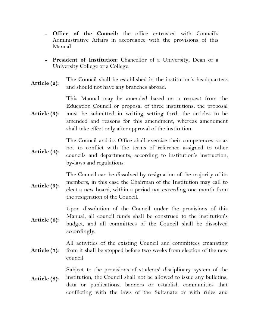 budget, and all committees of the Counc